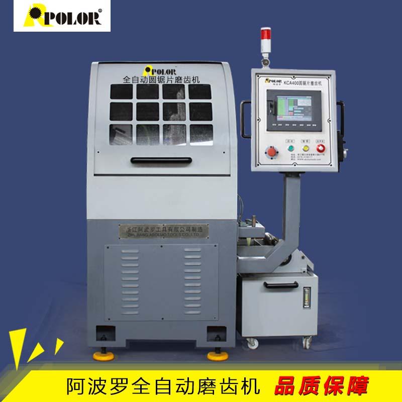 圆锯片磨齿机_CNC高速钢锯片磨齿机_浙江阿波罗工具有限公司